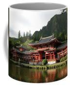 Byodo-in Temple, Oahu, Hawaii Coffee Mug by Mark Czerniec