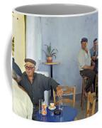 Cafe In Greece Coffee Mug