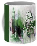 Calligraphy 7703b Coffee Mug