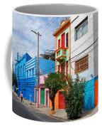 Caminito A La Paulistana Coffee Mug