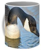 Canadian Drink Coffee Mug