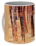 Canyon Textile Design Coffee Mug