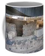 Capernaum 2 Coffee Mug