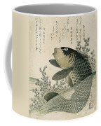 Carp Among Pond Plants Coffee Mug