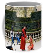 Carrousel Wedding Coffee Mug