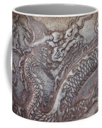 Carved Dragon Coffee Mug