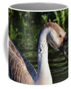 Cascading Elegance Coffee Mug