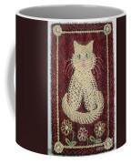 Cat And Flowers. Macrame Art Coffee Mug