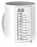 Cat Yelp Coffee Mug