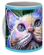 Cats Eyes 2 Coffee Mug