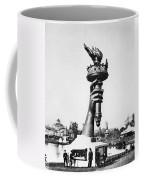 Centennial Fair, 1876 Coffee Mug