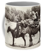 Central Asian Travelers Coffee Mug