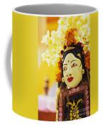 Ceremonial Mask Coffee Mug