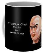 Chanakya The Great Coffee Mug