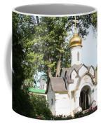 Chapel At Saints Boris And Gleb Coffee Mug