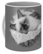 Charming - Black And White Coffee Mug