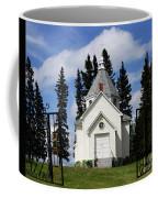 Chechow Holy Spirit Church 1  Coffee Mug