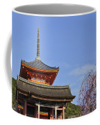 Cherry Blossoms And Kiyomizu-dera Coffee Mug