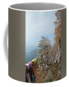 Chersky Stone View Coffee Mug