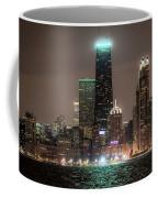 Chicago Skyline At Night North Ave Beach V2 Dsc1732 Coffee Mug