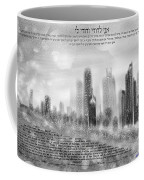 chicago skyline Ketubah Coffee Mug