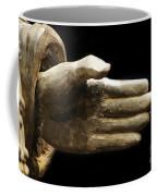 China 23 Coffee Mug