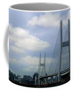 China 25 Coffee Mug