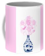 China Blue Ming Vase With Peony Coffee Mug