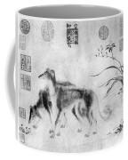 China: Dogs Coffee Mug