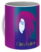China Girl Blue Coffee Mug
