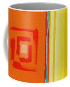 China Gold Coffee Mug