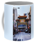 Chinatown - Philadelphia Coffee Mug
