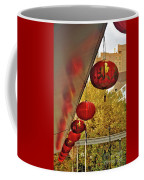 Chinatown - Chinese Lanterns Coffee Mug