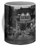 Chinatown Gate Boston Ma Black And White Coffee Mug