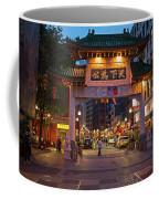 Chinatown Gate Boston Ma Coffee Mug