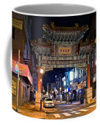 Chinatown In Philadelphia Coffee Mug
