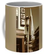 San Francisco Chinatown And Pyramid Coffee Mug