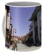 Chinatown Shops Coffee Mug