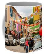 Chinatown Singapore Coffee Mug