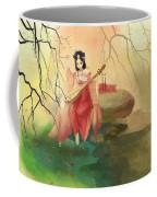 Chinese Ancient Type#1 Coffee Mug