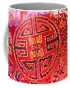 Chinese Embroidery Coffee Mug