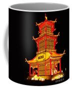 Chinese Lantern Festival British Columbia Canada 8 Coffee Mug
