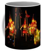 Chinese Lantern Festival British Columbia Canada 9 Coffee Mug
