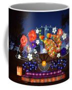 Chinese Lantern Festival Coffee Mug