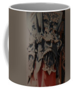Chinese Masks Coffee Mug