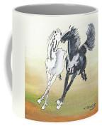 Chinese Running Horses Coffee Mug