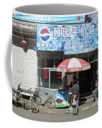 Chinese Storefront Coffee Mug