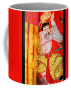 Chinese Tapestry Coffee Mug