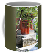Chinese Temple Garden Coffee Mug