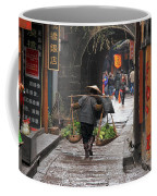 Chinese Woman Carrying Vegetables Coffee Mug